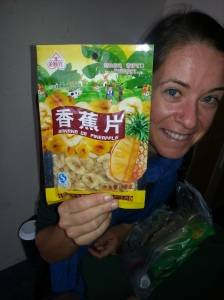 "Another lost in translation-all banana chips inside, but perhaps the packaging can have multiple uses in case they wanted to put dried pineapple in the future? Another ""Chineseism"""