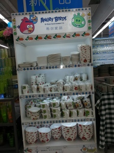 Angry bird dishware in China ... For everything else there's MasterCard, no wait… MasterCard accepted here